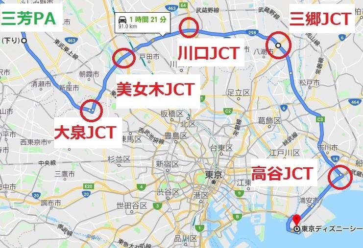 三芳パーキングから東京ディズニーリゾートまでGoogleナビ
