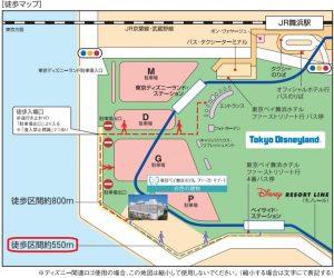 東京ベイ舞浜ホテルファーストリゾート徒歩