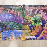 ファンタブル・ディズニーVol.61ソング・オブ・ミラージュ