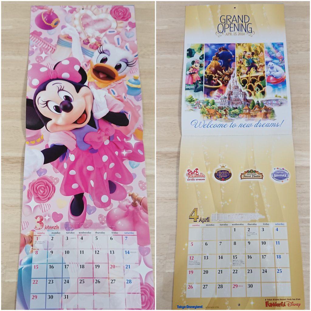 ファンダフルディズニー会員限定2020年カレンダー3月4月