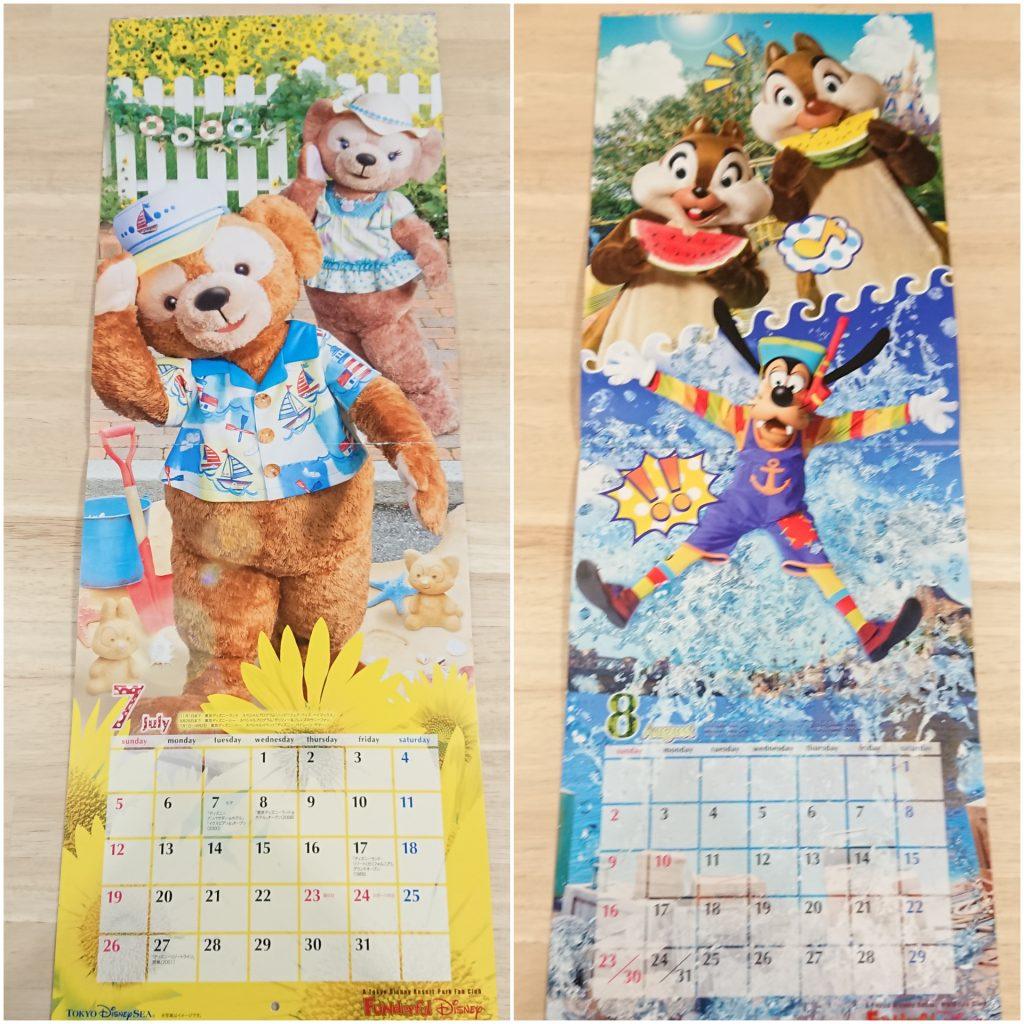ファンダフルディズニー会員限定2020年カレンダー7月8月