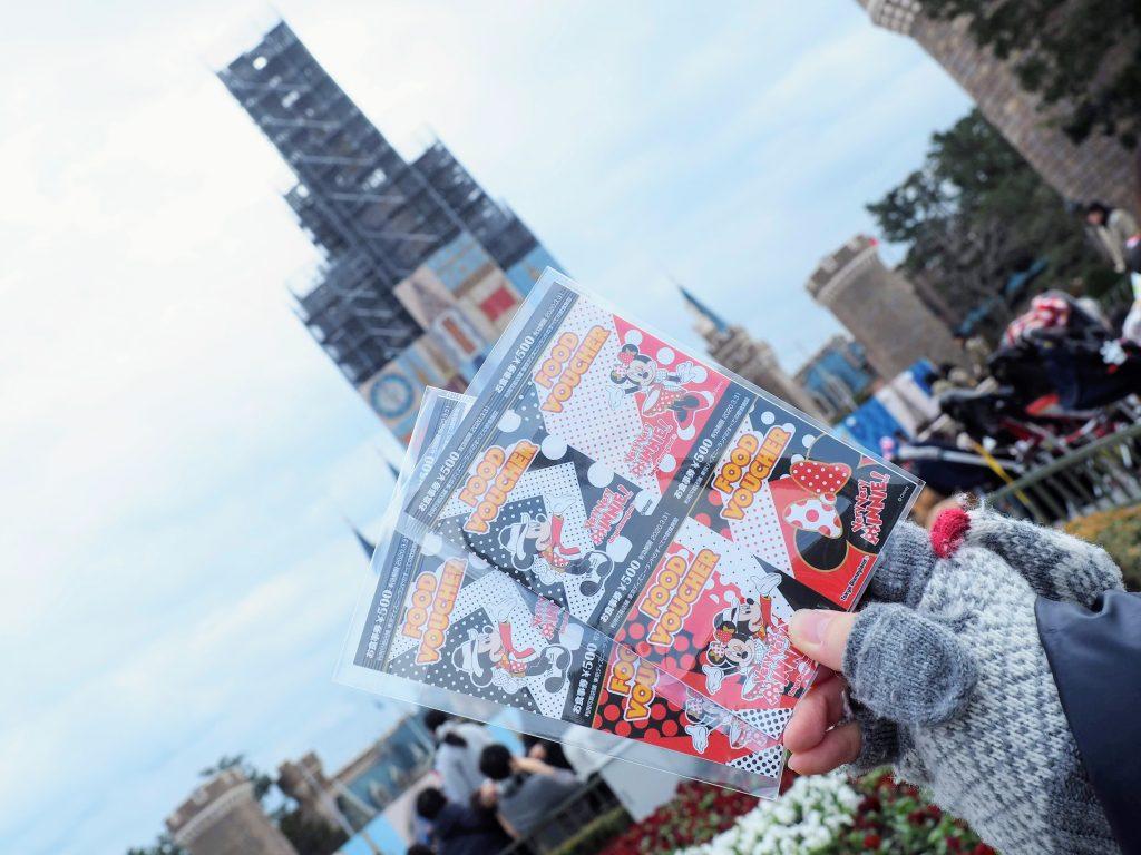 スペシャルフードバウチャー お食事券2000円
