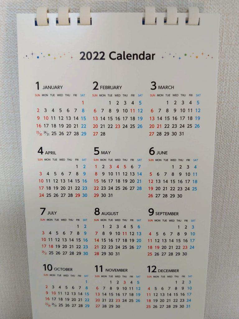 新菱冷熱ディズニーカレンダー2021年