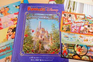 ファンダフル・ディズニー会報誌Vol.65