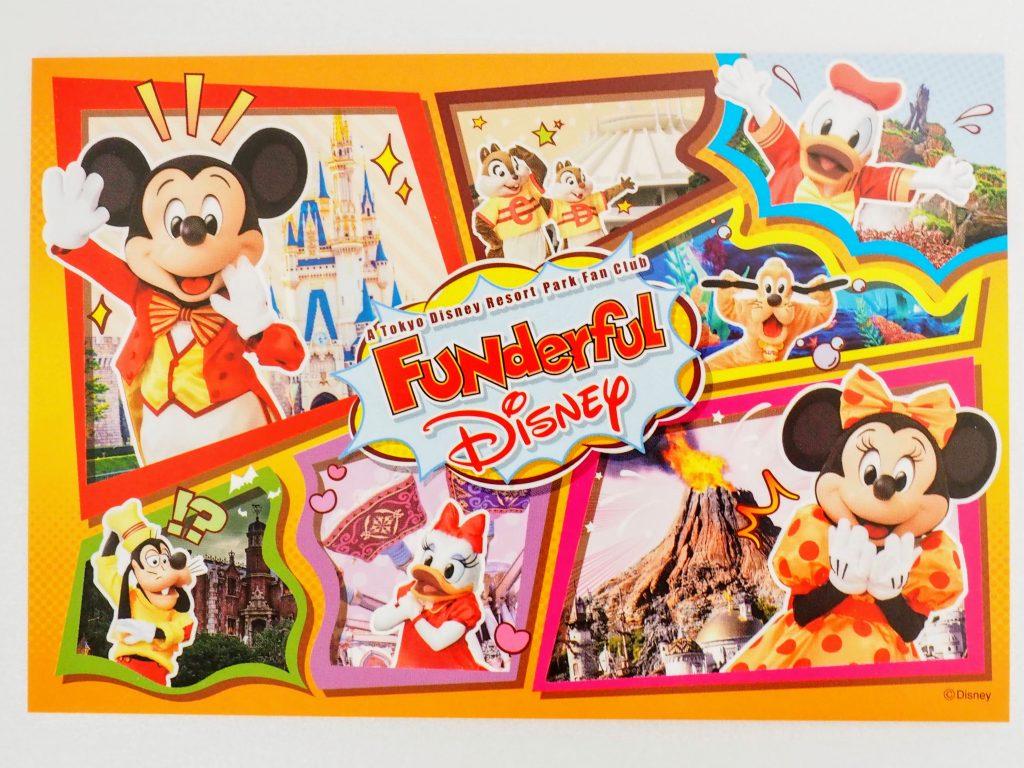ファンダフル・ディズニー・ポストカード